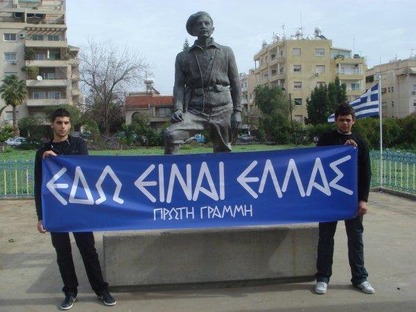 GRIVAS statue-Limassol