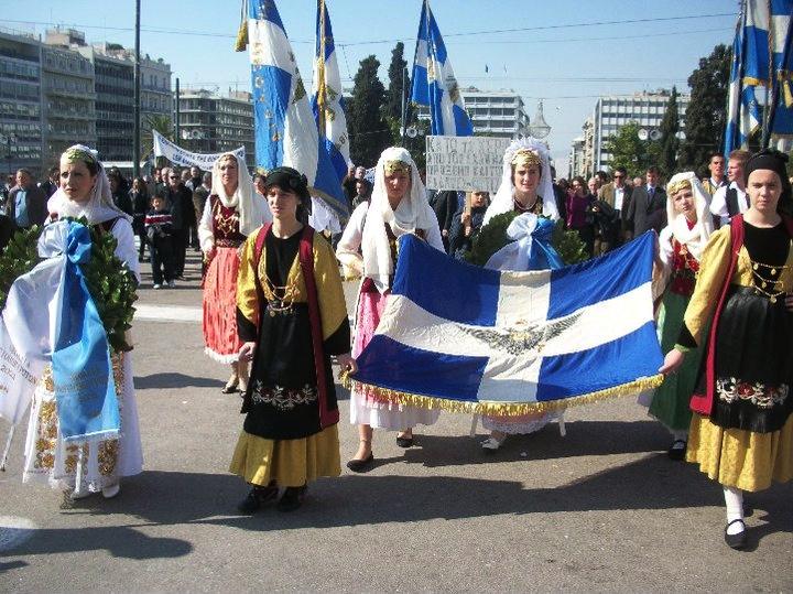 North Epirus-national day2-leveled-2
