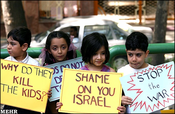 Palestine-disappointed kids-leveled-1