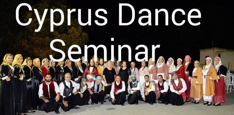 Seminar of Cypriot Dances