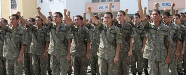 National Guard- αττεντιον