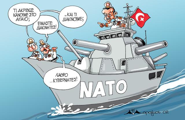 NATO-Turkey in Aegean