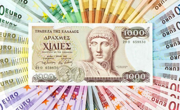 -drachma-euro