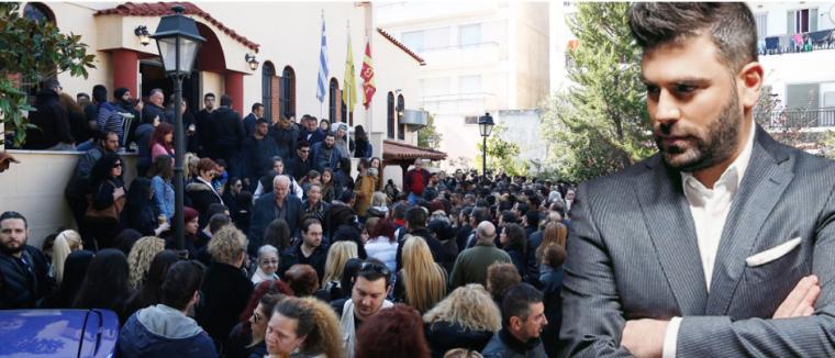 Pantelides funeral1