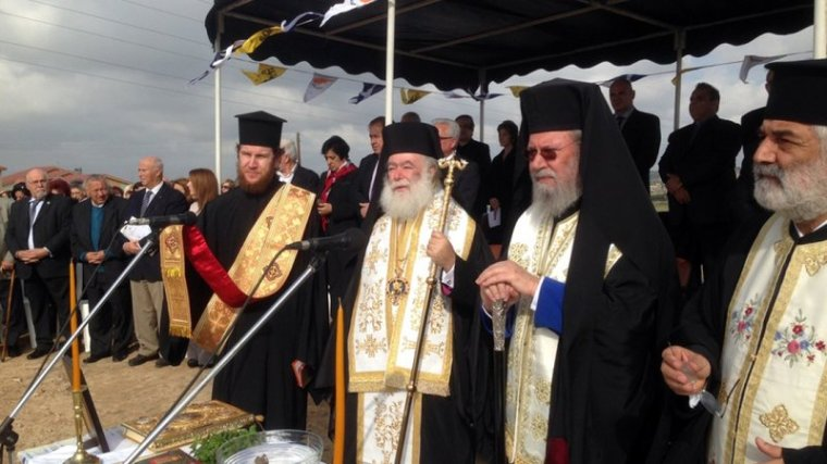 Patriarch Alexandria-Chrysostomos