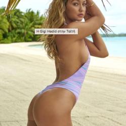 Gigi Hadid-SI
