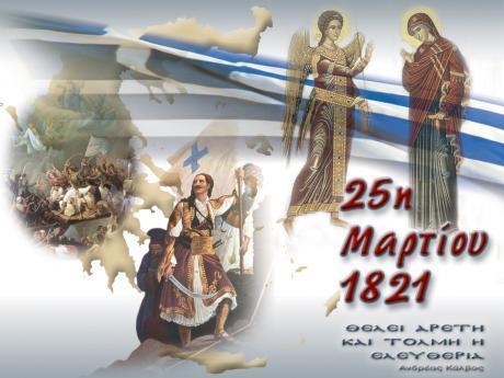 1821-freedom-courage
