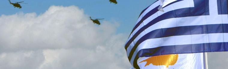 cyprus-greece.flags_-1580x480