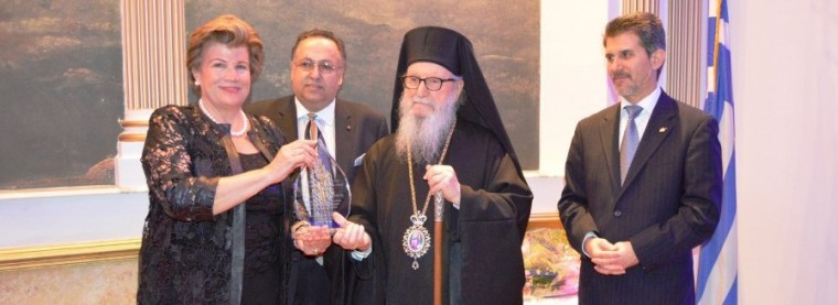 Demetrios awarded the Humanism and Charity Award