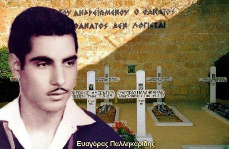 https://taneadiasporadotnet.files.wordpress.com/2016/03/evagoras-graves.jpg?w=760&h=497