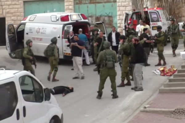 Injured-Palestinian-shot-by-Israeli-soldier--e1458869383767
