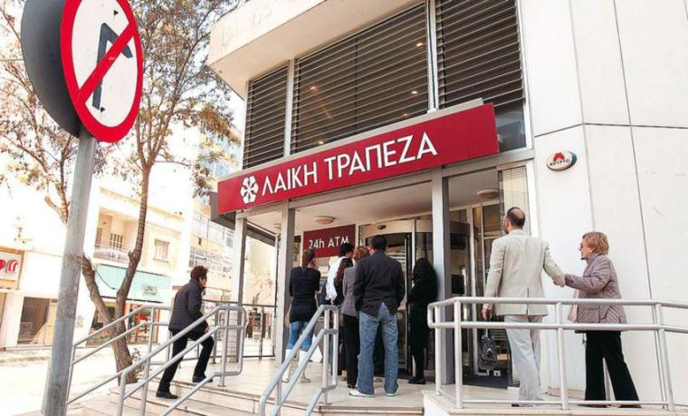 Laiki bank in Greece