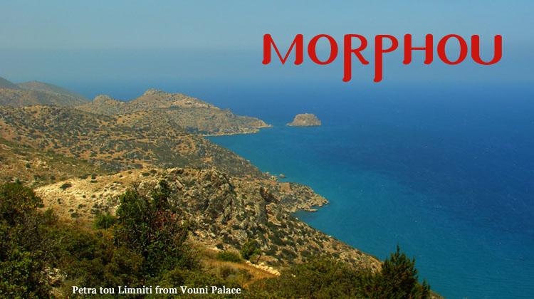 morphou_title