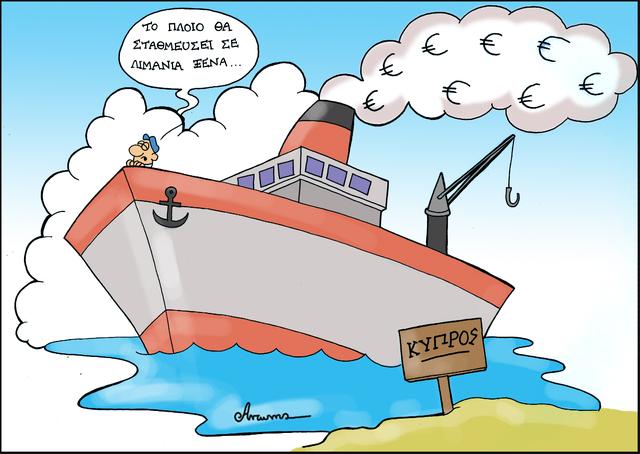 ship-Cyprus