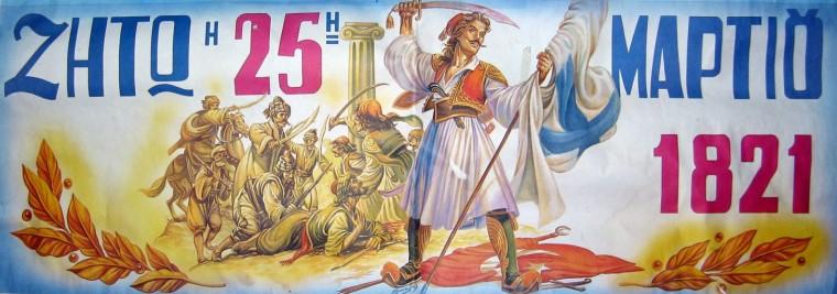 zeto 25 March 1821