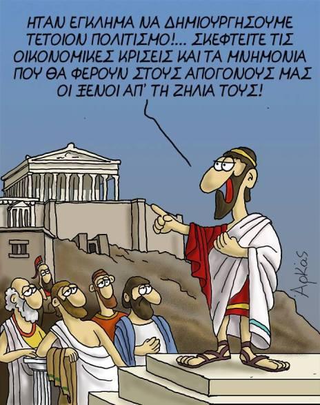 arkas-pericles