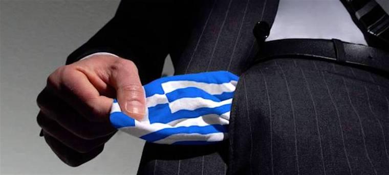 empty Greek pocket