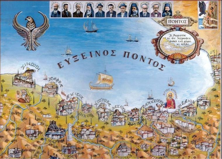Evxinos Pontos-leveled-7