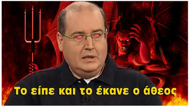 Filis-devil