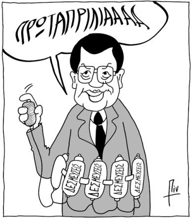 PIN-Anastasiades promises