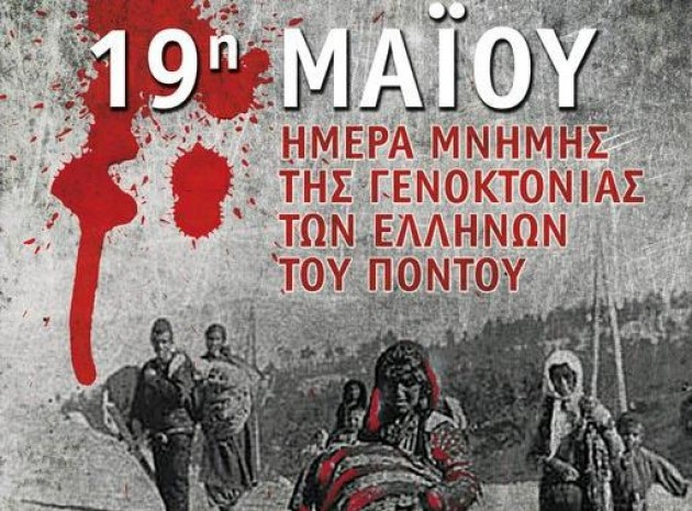 genocide of Pontians 19 May