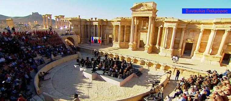 Palmyra concert