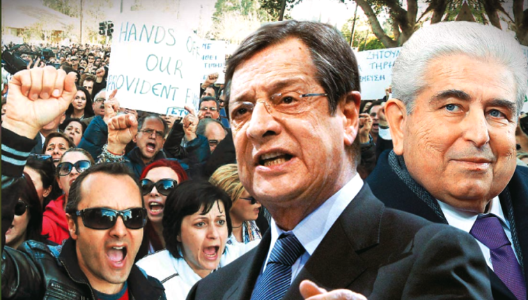 Anastasiades-Christofias-angry people-leveled-1