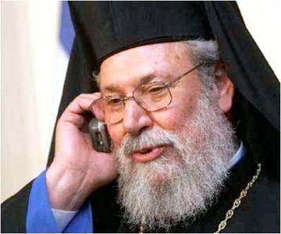 Chrysostomos bying & selling-leveled-50