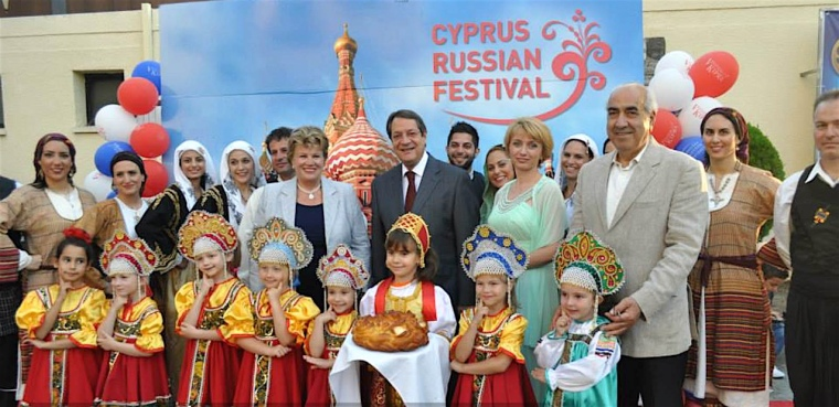 Cyprus-Russian Festival