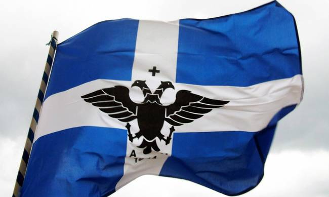 North Epirus simaia