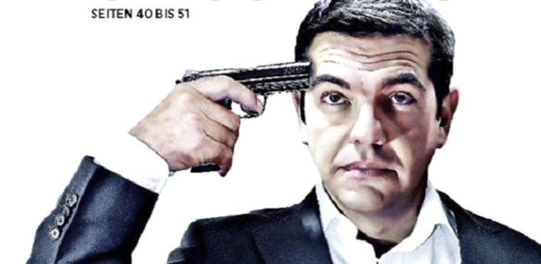 tsipras-suicide