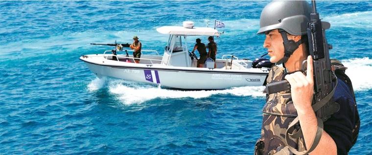 coast guard-Aegean
