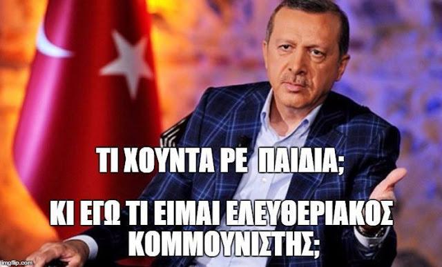 erdogan-Junta