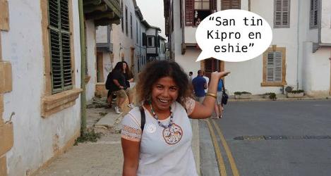 Fatema Mishimou-σαν την Κύπρο εν έσιει