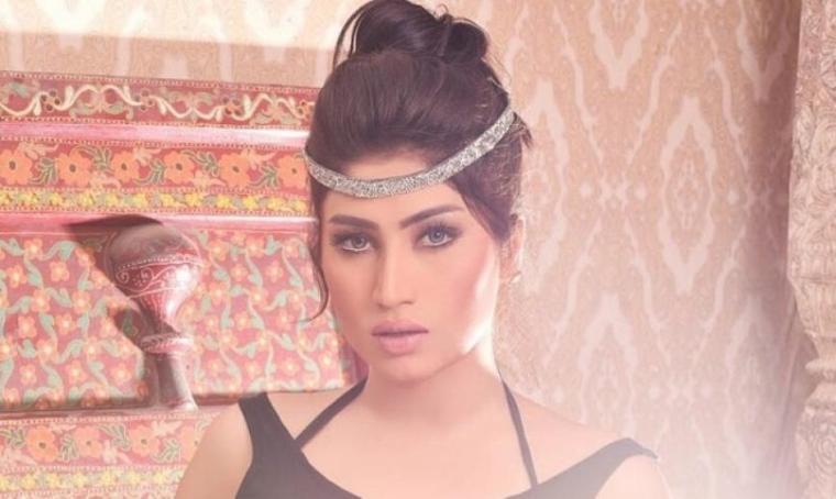 Fouzia Azeem1