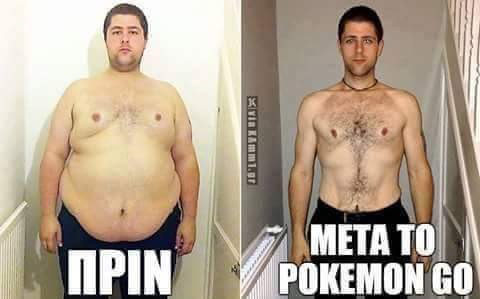 pokemon-before and after
