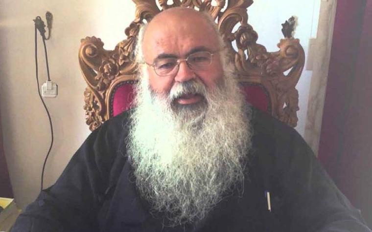 Paphou Georgios