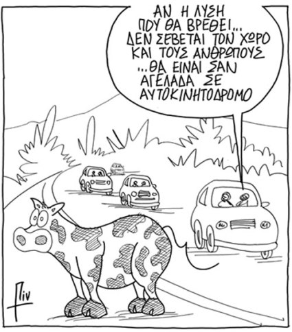 PIN=cow