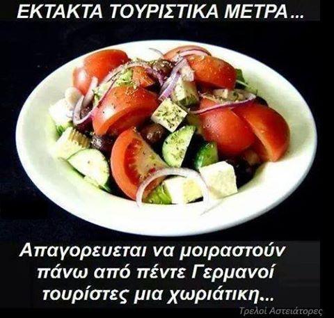salad-Germans