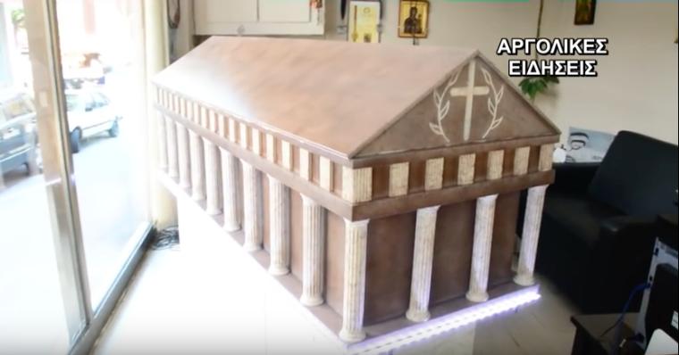 casket parthenon1