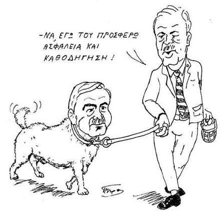 Akinci dog