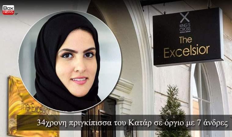 Σαΐκα-Σάλουα-34χρονη-πριγκίπισσα-του-Κατάρ