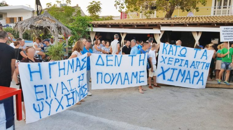Chimara-protest2