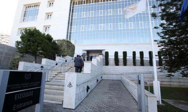economy ministry Cyprus