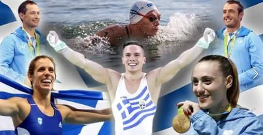 olympic winners Eio 2016