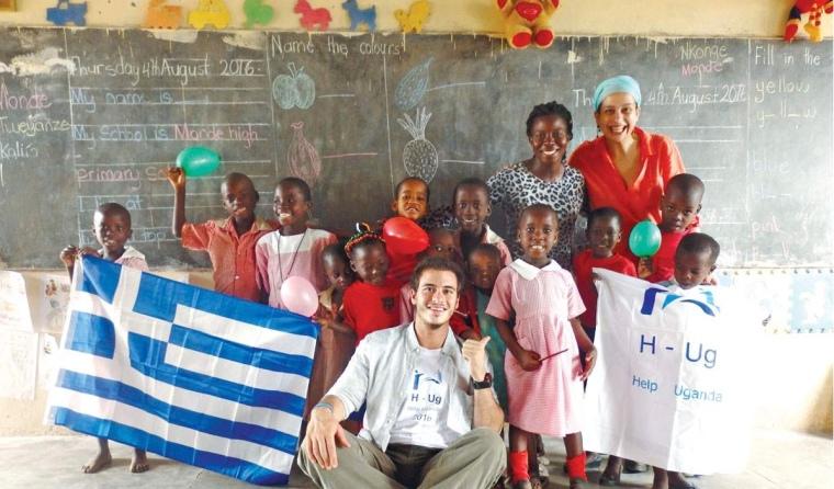 Uganda-Greek help