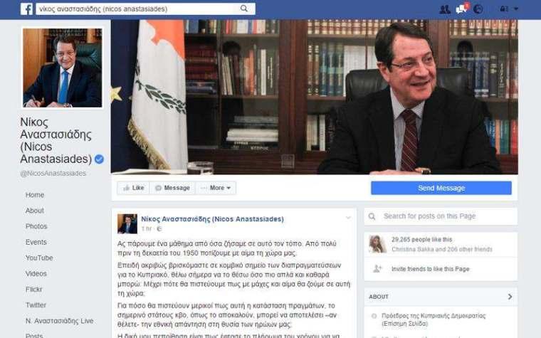 anastasiades-FB