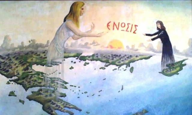 ellas-kypros-enosis