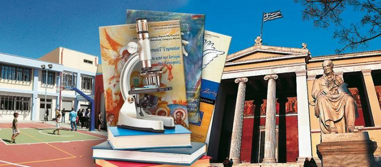 greek-education-collage