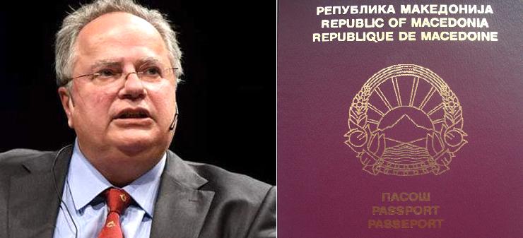 Kotzias-FYROM passport
